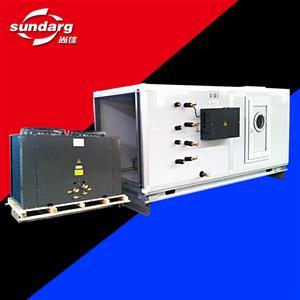 江苏尚佳厂家直供恒温恒湿空调机组 医用净化恒温空调