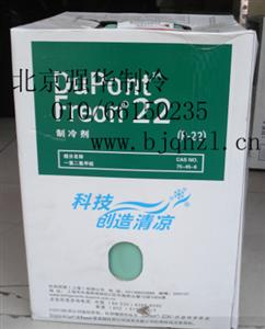 科幕杜邦制冷剂 R22