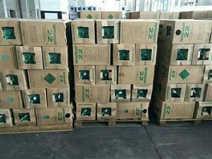 国产制冷剂 R22、R12等 中性包装