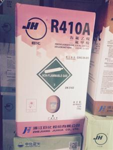 巨化R410A制冷剂 (10KG)