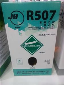 巨化制冷剂 R507