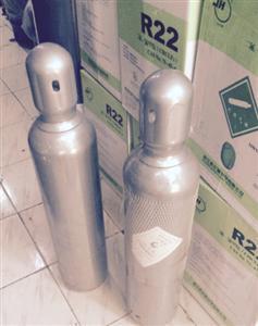 巨化制冷剂R32