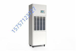 南京南杭除湿机、冷冻除湿机、转轮除湿机