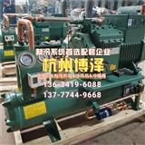 冷库冷冻库杭州比泽尔压缩机中高温水冷风冷机组 厂家