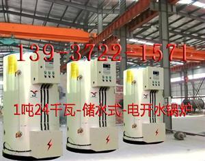扶沟平舆淮滨县商丘工学院用SQ-2000L电烧开水炉