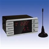 NWK远程监控控制器