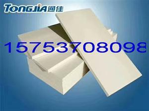 无氟CO2挤塑板设备