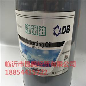 DBOIL-7#冷冻机油 顿汉布什全封闭螺杆压缩机氟利昂R13