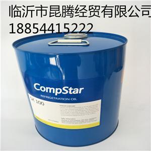 特价莱富康冷冻油SK100 R22低温螺杆机压缩机专用冷冻