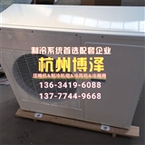 L型壁挂式空调机