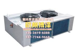 壳管式换热器/储液器