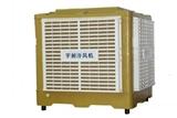 宇昶工业冷风机 厂房降温首选设备