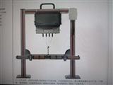 进口电磁悬浮净化装置