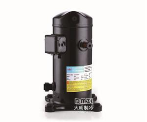 DM50HM-T3F---3HP涡旋式制冷压缩机
