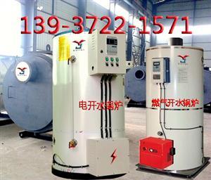 护理学院用GZX-5电开水炉供蚌埠芜湖五河固镇县