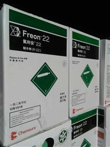 广东制冷剂,R22科慕牌雪种,上海22.3KG科慕制冷剂价