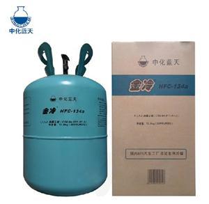 金冷R134a制冷剂多少钱一瓶,制冷剂价格