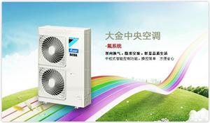 南京美的家用中央空调一拖四 5PMDVH-V120W/N1-615TR(E