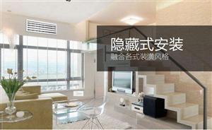 南京美的家用中央空调 一拖五 6匹 MDVH-V140W/N1-615T