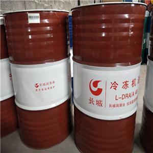 促销原装正品长城L-DRA46冷冻油氨机冷库压缩机润滑油