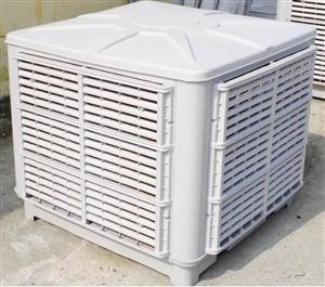 工业换气扇 美仪环保空调 变频冷风机