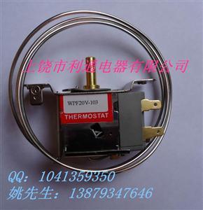 冷柜温控器,展示柜温控器,WPF22,WPF18.5