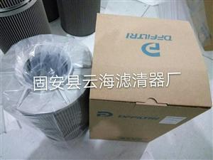 徐州市EF-545A-100徐工挖掘机滤芯