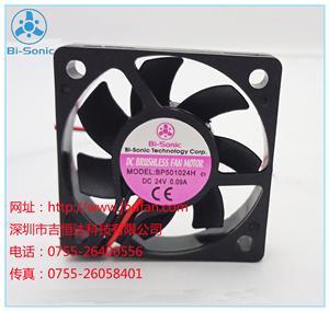 台湾百瑞BP501024H 24V 5500RPM