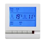 中央太阳城线上娱乐官网温控器WiFi控制