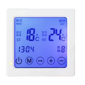 电采暖温控器水暖壁挂炉开关