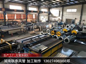 湖南风管厂家|长沙五线自动生产线|长沙风管加工厂