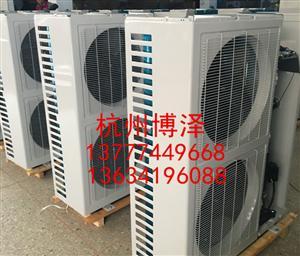 zb系列艾默生沈阳谷轮全封闭一体机冷库制冷压缩机组室