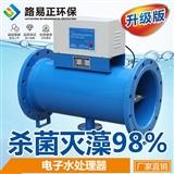 电子水处理器电子水处理设备