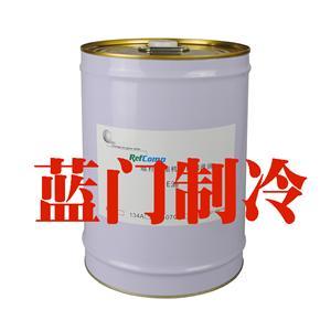 莱富康冷冻油E油