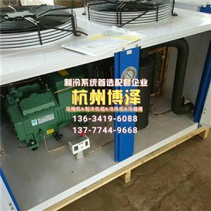 浙江制冷机组生产厂家