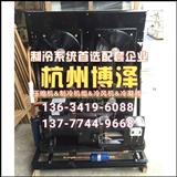 谷轮制冷机组、谷轮机组、水冷冷库制冷机组、20匹冷库