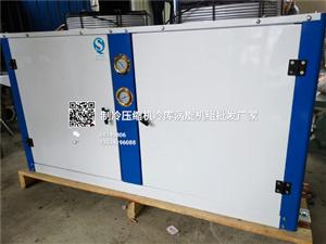 15匹低噪音风冷制冷机组箱式一体机谷轮ZB114壁挂式机