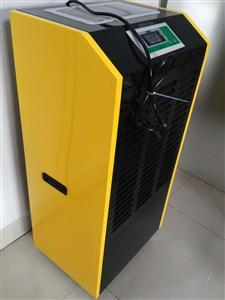 工业除湿机QD-9138AⅡ地下档案室茶叶衣物高温去湿机、