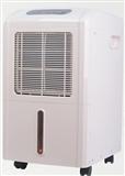 沁岛除湿器DH-858C别墅档案室地下商用除湿机抽湿机冷