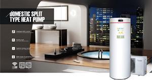 空气能热水器X5-E系列分体式双核动力空气能