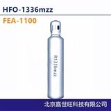 新型发泡剂HFO-1336mzz
