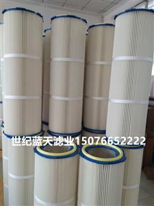 世纪蓝天供喷涂线打磨房用除尘滤筒粉尘滤芯330*600