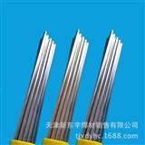 15%银焊片 L204银焊片 银焊条 银焊丝 磷铜钎料
