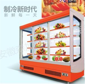 森加电器超市水果风幕柜保鲜柜