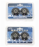 �S承�刀片CT―532B