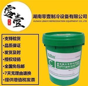 麦克维尔C油R22水冷单螺杆澳门太阳城网站44118冷冻油