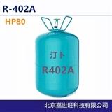 R402A环保制冷剂 冷冻冷藏专用冷媒