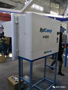 RefComp―AS系列一体机