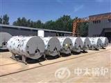 WNS型系列燃气锅炉