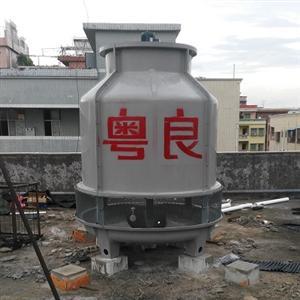 唐山冷却塔 玻璃钢冷却水塔 粤良制造